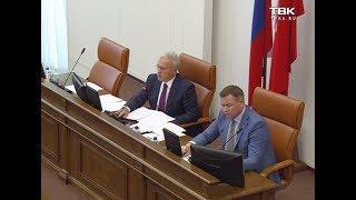 Депутаты отказались от повышения зарплат