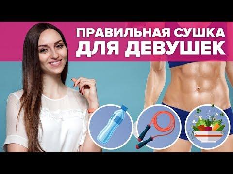 Жить здорово худеем с