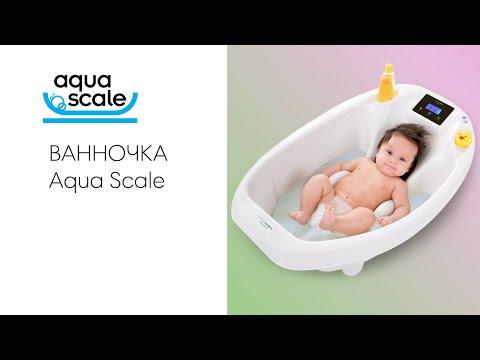 Baby Patent ванночка детская с электронными весами и термометром Aqua Scale