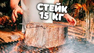 Giant 15 Kilo Fish steak!