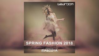 Mascota Bedroom Spring Fashion 2018