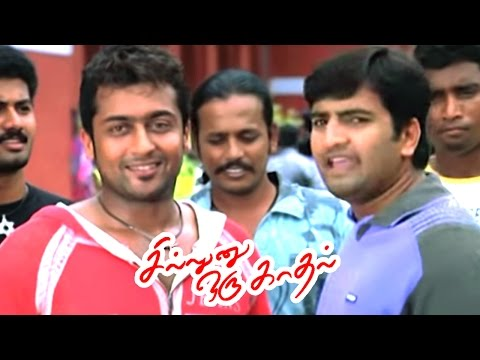 Sillunu Oru Kadhal | Tamil Movie Scenes | Surya's college flashback | Mass Scene | Bhumika's Intro