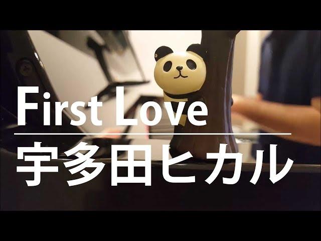 【ピアノ弾き語り】First Love/宇多田ヒカル by ふるのーと (cover)