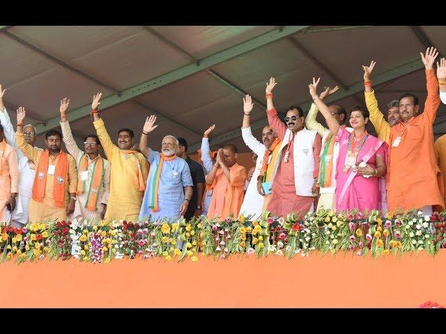 LIVE : PM Modi addresses public meeting in Aligarh, Uttar Pradesh