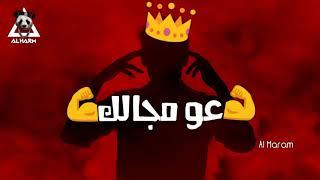 حالة واتس فشيخة - مهرجان شكرا يا زميلي - زيزو النوبي - فريق الاحلام 2019 تحميل MP3