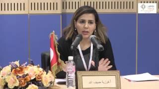 """الدكتورة فوزية ضيف الله/تونس """" نصر حامد أبو زيد قارئا للقرآن : الأسس التأويلية وآليات القراءة"""""""