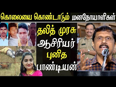 mettupalayam wall issue more than 25 crore people are kept as out caste