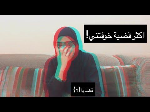 Batool4350's Video 155085891676 fctA5O1aqQY