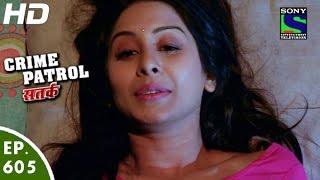 crime patrol ghaat part 2 episode 604 21st november 2015