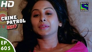 Crime Patrol  क्राइम पेट्रोल सतर्कAakarshan Episode 605  10th January 2016