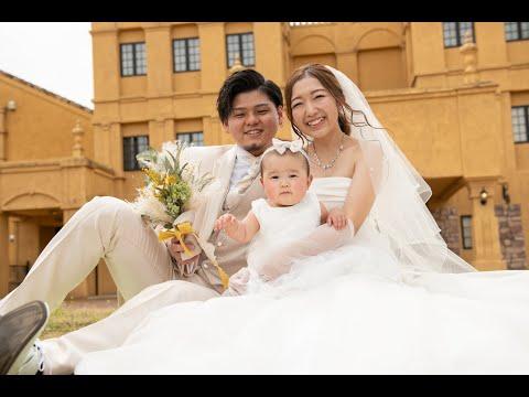 【パーティレポート◆動画編】パパママキッズ婚♥コロナ禍での結婚式でもこんなに楽しめる♪