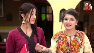 Film Banay Ki Khabar Society Main Kisnay Pehlayi? | Comedy Scene | Akkar Bakkar | Aaj Entertainment