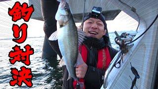 Bay Works Tokyo Fishing