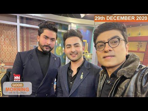 Good Morning With Dr Ejaz Waris 29 December 2020 | Kohenoor News Pakistan