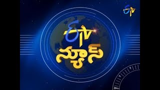 9 PM ETV Telugu News | 21st July 2018