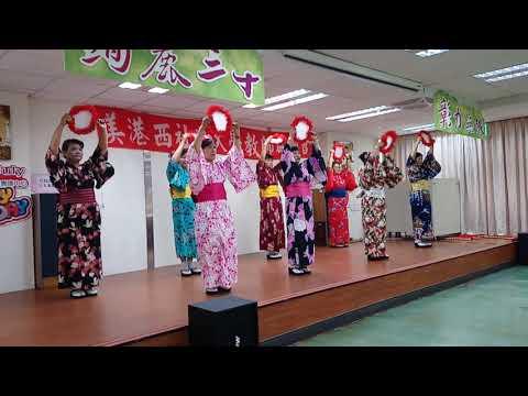 1090720-日語演歌公益表演