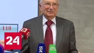"""Два из четырех новых элементов таблицы Менделеева получили """"российские"""" имена"""