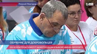 Проект «Великие имена России»