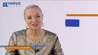 Встречи на Рифее. Татьяна Миролюбова