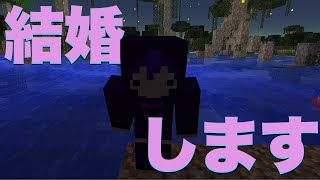 【Minecraft】マインクラフターの日常! Part74【コラボ実況】