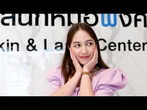 คลินิกหมอพงศ์ - Dr. Pong clinic