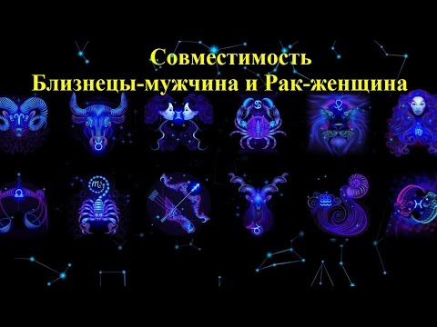 Прикольный гороскоп скорпиона женщины на