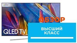 Новый мощный QLED 4K TV от Samsung модель Q7F, встречаем! (QE49Q7F; QE55Q7F; QE65Q7F; QE75Q7F)