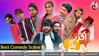 Comedy Scene | Akkar Bakkar | Aaj Entertainment