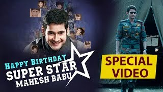 Mahesh Babu Birthday Special | Unknown Facts Of Mahesh Babu | Mahesh Babu Birthday Special