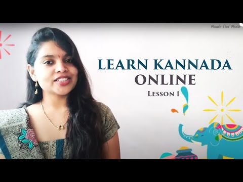 Learn Kannada through English Lesson 1 (Learn Kannada Online)