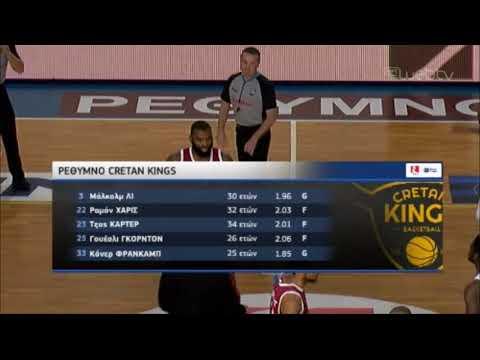 Basket League: ΡΕΘΥΜΝΟ – ΗΦΑΙΣΤΟΣ | ΑΓΩΝΑΣ | 04/01/2020 | ΕΡΤ