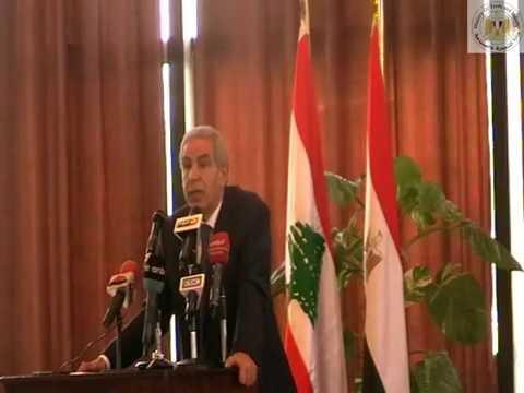 المهندس/طارق قابيل وزير التجارة والصناعة يفتتح الدورة الأولى لملتقى الأعمال المصرى اللبنانى
