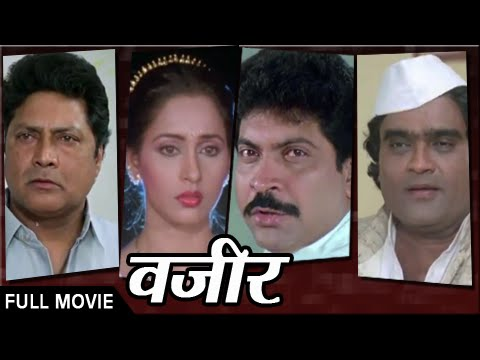 marathi movie comedy download