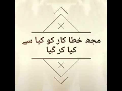 Islamic Lines Whatsapp Status Urdu Adab Poetry Point