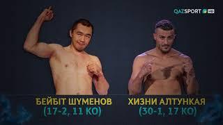 Бейбіт Шүменов - Хизни Алтункая