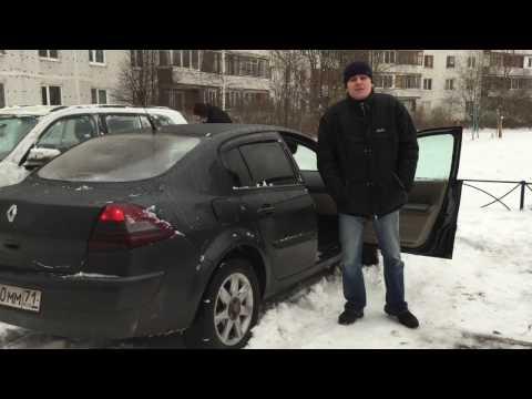Видео отзыв: Renault Megane 2006 года