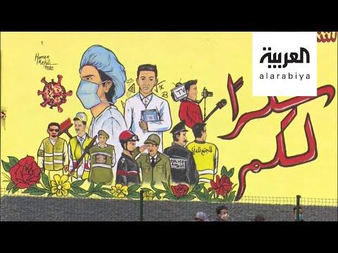 العرب اليوم - شاهد سلا المغربية تحارب