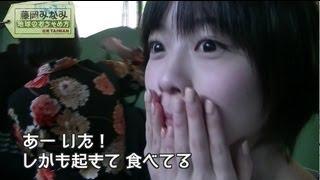 藤岡みなみ地球のおちゃめ方in台湾第2話