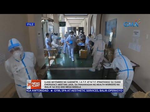 24 Oras News Alert – 8:27 PM | August 1, 2020