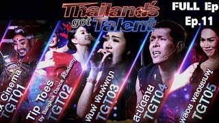 THAILAND'S GOT TALENT 2018 | EP.11 Semi-Final | 15 ต.ค. 61 Full Episode