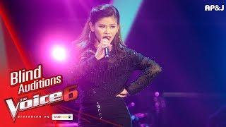 เปรี้ยว - วอนลมฝากรัก - Blind Auditions - The Voice Thailand 6 - 19 Nov 2017