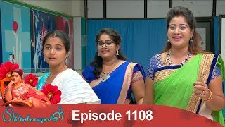 Priyamanaval Episode 1108, 01/09/18