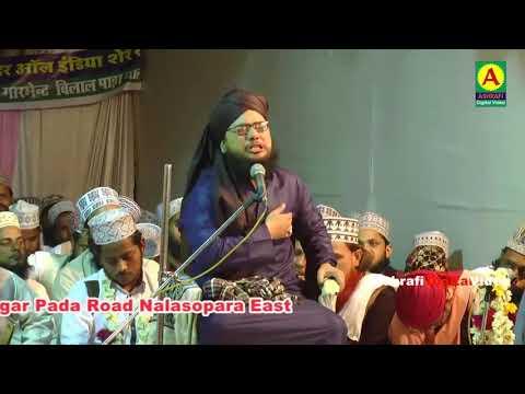 Azmat E Khwaja Garib Nawaz By Sayyad Shabahat Husain