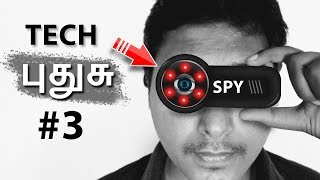 Tech புதுசு #3   Top 5 New Technology that is very useful in 2018