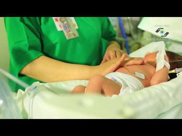 ماهو سبب اعتلال الشبكية لدى الأطفال الخدج؟..و طرق الحماية والعلاج؟
