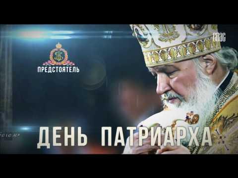 Православные храмы в зао