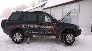 Принудительный 4WD Honda cr-v rd 1 на практике