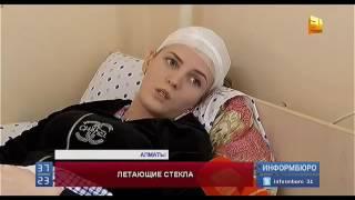 Шокирующий случай произошел в Алматы Новости Казахстана
