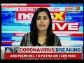 MARKAZ INDIAS CORONA VILLAIN? | 30% TOTAL CASES 70% NEW CASES ALL  LINKED TO DELHI MARKAZ | NEWSX - Video
