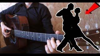 Самая известная ТАНЦЕВАЛЬНАЯ МУЗЫКА на гитаре